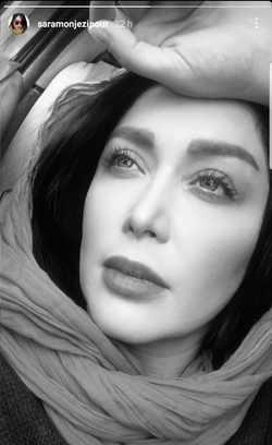 عکس سياه و سفيد سارا منجزي پور