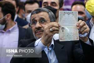 آقاي دکتر محمود احمدي نژاد براي انتخابات 1400 ثبت نام کرد