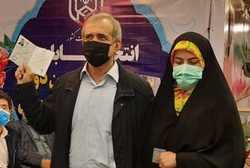 انتخابات 1400 / مسعود پزشکيان هم ثبت نام کرد