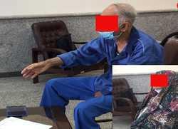 قتل پسر دختر و داماد به دست يک پيرمرد و زنش
