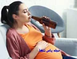 ورم پا در دوران بارداري و روشهاي درمان