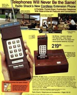 تلفن بيسيم در زماني که موبايل نبود