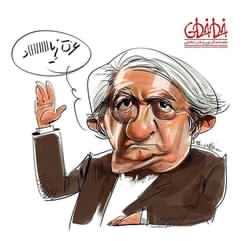 تولد بازيگر معروف سينما مبارک و روحش شاد