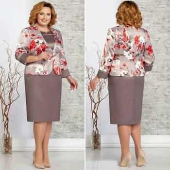 کت دامن زنانه براي خانم هاي چاق - 5086