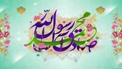 پولدار شدن به روش حضرت محمد (ص)