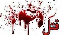 پيرمرد 70 ساله در سندرک به قتل رسيد