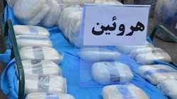 هفتصد کيلو مواد مخدر در اروميه کشف شد